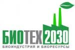 БиоТех 2030